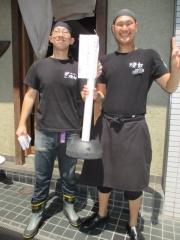 ラーメン燈郎【五】-13