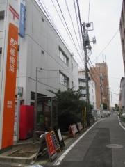 蔦の葉【弐】-5