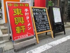 蔦の葉【弐】-6