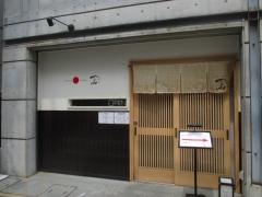 Japanese soba noodles 蔦【五】-2