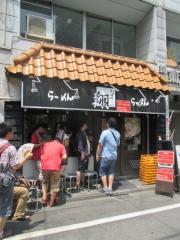 麺屋 翔【六】-1