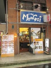 らーめん 二代目 MONGOi-1