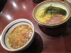 麺屋 元就-4