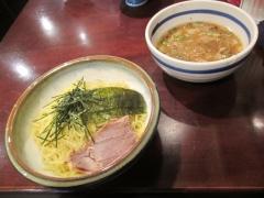 麺屋 元就-6