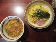 麺屋 元就-5