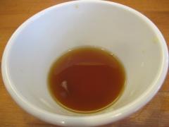 麺屋 清水【六】-7