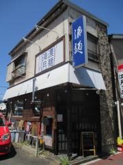 濃麺 海月-1