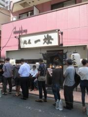麺屋 一燈【壱九】-1