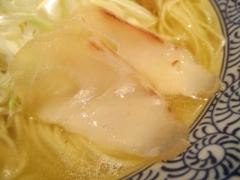 麺屋 一燈【壱九】-7