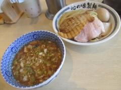 【新店】心の味製麺-4