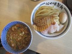 【新店】心の味製麺-5