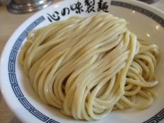 【新店】心の味製麺-7
