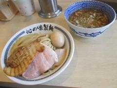【新店】心の味製麺-6