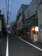中華そば こびき【弐】-10