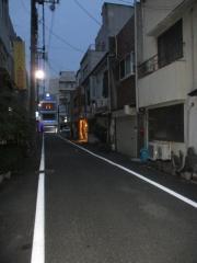 中華そば こびき【弐】-11