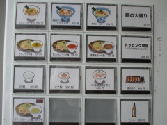 SOUP NUTS【五】-2
