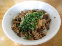 SOUP NUTS【五】-7