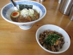SOUP NUTS【五】-6