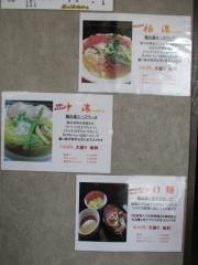 【新店】麺 69 チキンヒーロー-3