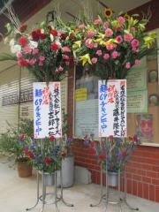 【新店】麺 69 チキンヒーロー-11
