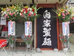 【新店】麺 69 チキンヒーロー-12