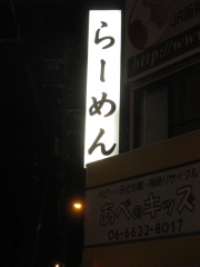 影武者【弐】-3