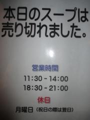 影武者【弐】-15