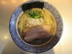 豚骨一燈【六】-4