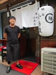 【新店】麺庵 小島流-11