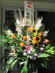 【新店】ORAGA NOODLES-8