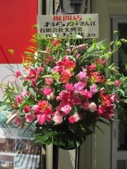 【新店】ORAGA NOODLES-10