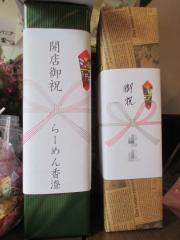 【新店】麺匠 さくら咲く-5