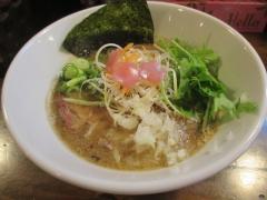 【新店】麺匠 さくら咲く-9
