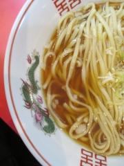 カドヤ食堂【壱壱】-6