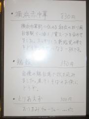 【新店】ノ貫-3