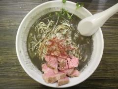 【新店】ノ貫-5