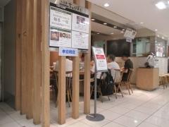 麺屋 一燈 ~西武池袋本店 お食事ちゅうぼう「特製淡麗あさりと昆布出汁細つけ麺」~-1