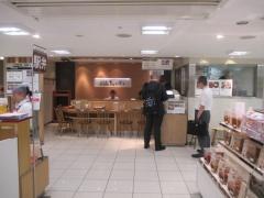 麺屋 一燈 ~西武池袋本店 お食事ちゅうぼう「特製淡麗あさりと昆布出汁細つけ麺」~-2