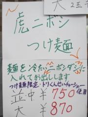家系ラーメン とらきち家-4
