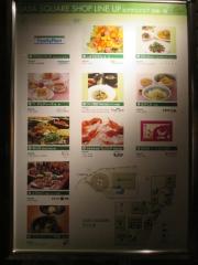 【新店】福島壱麺-3