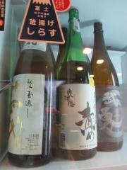 【新店】福島壱麺-8