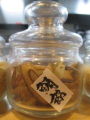 【新店】福島壱麺-11