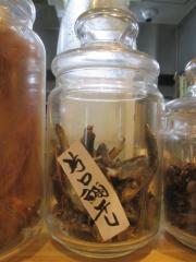 【新店】福島壱麺-12