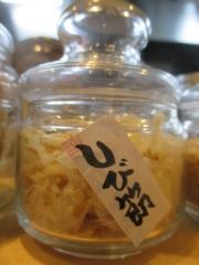 【新店】福島壱麺-16