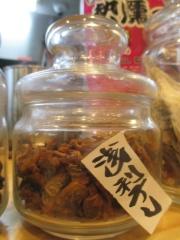 【新店】福島壱麺-18