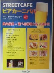 【新店】福島壱麺-33