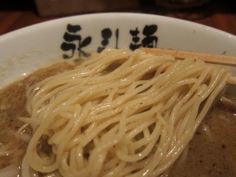 永斗麺(麺)