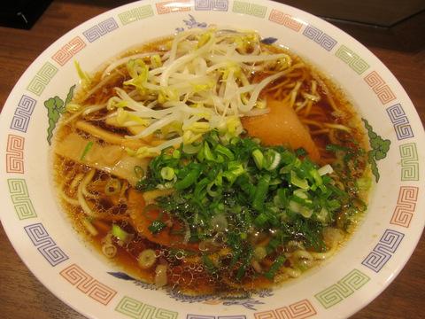 あじわい処麺(福山らーめん)