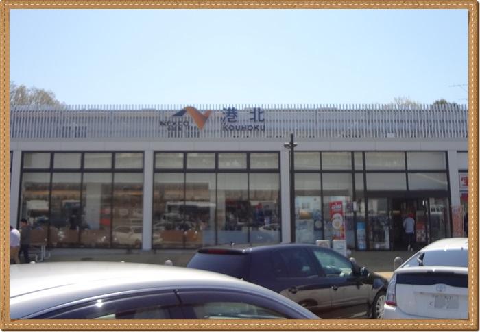 東名港北DSC03733