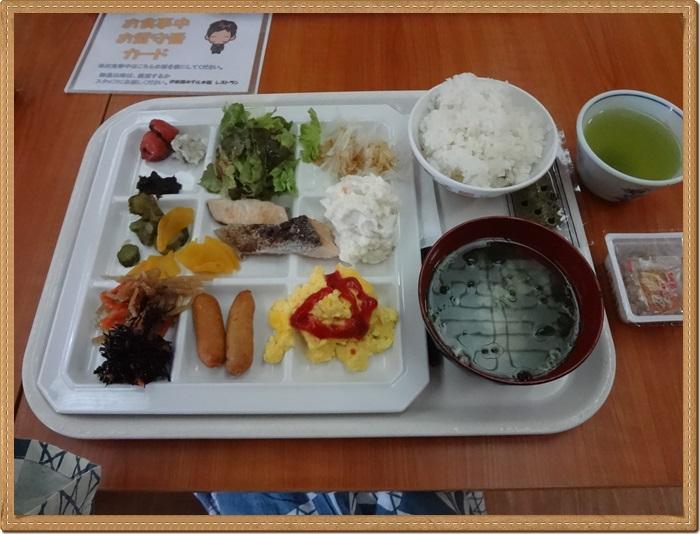 伊藤園ホテル朝DSC03756